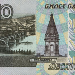 800px-Banknote_10_rubles_(1997)_front